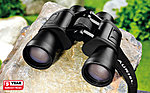 Need binoculars?-uk_69893_01_b.jpg