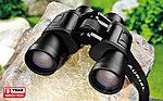 Need binoculars?-uk_69893_01_b.jpg
