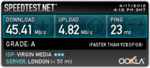 Can anyone beat this for the slowest upload speed in school?-1899638355.png