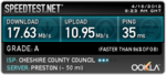 Can anyone beat this for the slowest upload speed in school?-1900910383.png