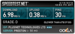 Can anyone beat this for the slowest upload speed in school?-1901276932.png