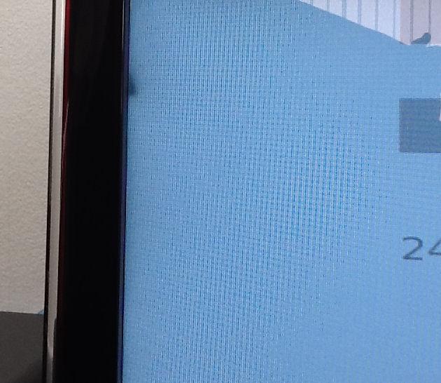Dodgy Pixels/led/backlight On Samsung TV
