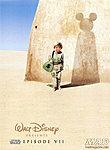 Disney buys LucasFilm for  billion, promises Star Wars Episode 7 in 2015-mad-magazine-star-wars-disney-poster-a_0.jpg
