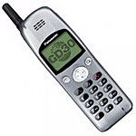 40 years of the Mobile..what was your first phone?-10047161.bb2af88aace5277fc32f0c1addee1a20.jpg