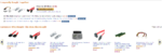 Amazon / Customers Also Bought-9b66cea9a4529a0c61481476689bf000.png