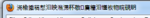 Title bar in Google-title-bar.png